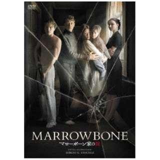マローボーン家の掟 【DVD】