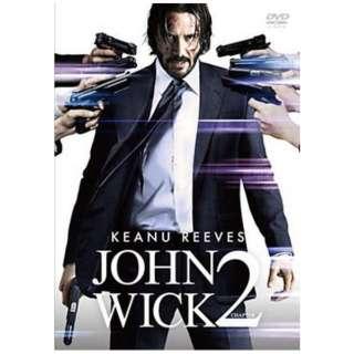 ジョン・ウィック:チャプター2 スペシャル・プライス版 【DVD】
