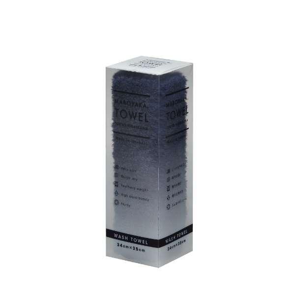 西川 今治ウォッシュタオル まろやかタオル (34×35cm/ネイビー/日本製 今治産) TT38100643NV ネイビー
