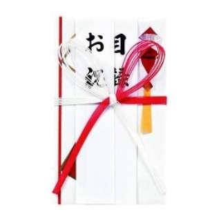紅白7本花結短冊3枚 420