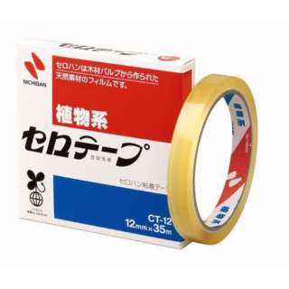 セロテープ 大巻箱入り 12×35 CT-12
