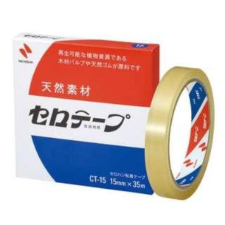 セロテープ 大巻箱入り 15×35 CT-15