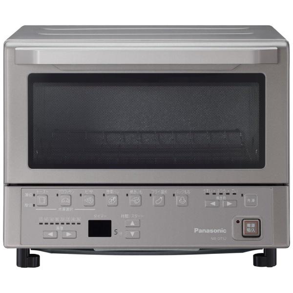 NB-DT52-S コンパクトオーブン シルバー