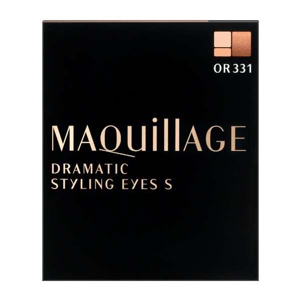 【MAQuillAGE(マキアージュ)】 ドラマティックスタイリングアイズS  OR331(マンゴーティー)〔アイシャドウ〕