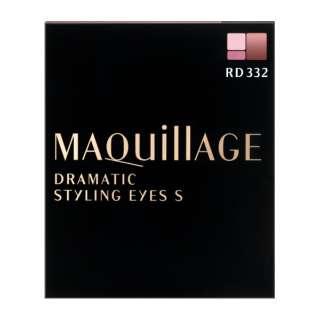 【MAQuillAGE(マキアージュ)】 ドラマティックスタイリングアイズS  RD332(ストロベリーティー)〔アイシャドウ〕