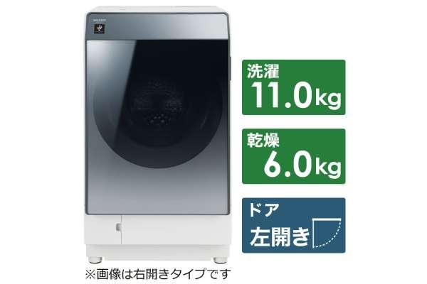 シャープ ES-W112-S(洗濯11.0kg/乾燥6.0kg)
