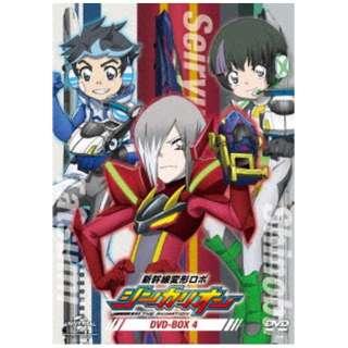 新幹線変形ロボ シンカリオン DVD BOX4 【DVD】