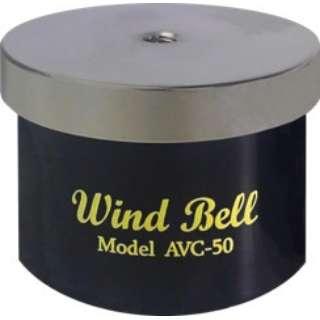 インシュレーター(4個1組) AVC-50