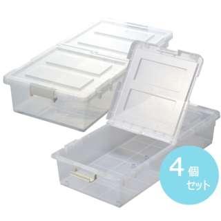 JEJ ベッド下収納ボックス 4個組 クリア