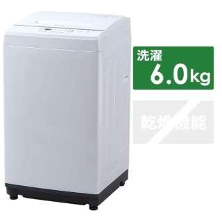 KAW-60A 全自動洗濯機 ホワイト [洗濯6.0kg /乾燥機能無 /上開き]