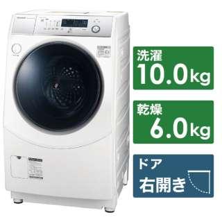 ES-H10D-WR ドラム式洗濯乾燥機 ホワイト系 [洗濯10.0kg /乾燥6.0kg /ヒーター乾燥(水冷・除湿タイプ) /右開き]