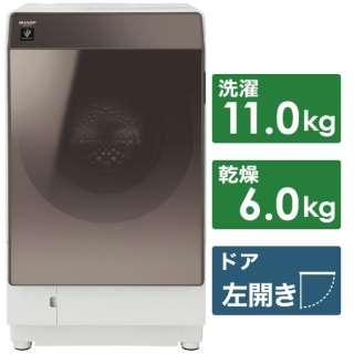 ES-G112-TL ドラム式洗濯乾燥機 ブラウン系 [洗濯11.0kg /乾燥6.0kg /ヒートポンプ乾燥 /左開き]