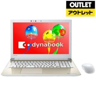 【アウトレット品】 15.6型ノートPC [Win10 Home・Core i7・HDD 1TB・メモリ 8GB・Office] dynabook (ダイナブック)  PT75GGP-BEA2 サテンゴールド 【外装不良品】