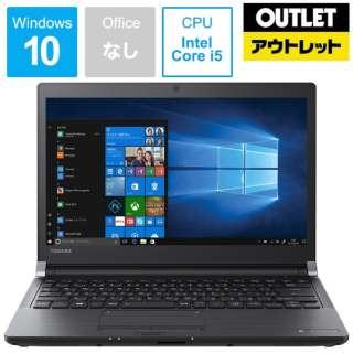 【アウトレット品】 13.3型ノートPC [Win10 Home・Core i5・SSD 256GB・メモリ 8GB] PR53JBEBSNGBE 【数量限定品】