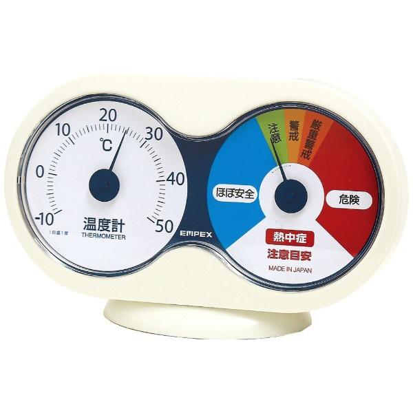 TM-9781 温度計 EMPEX [アナログ]
