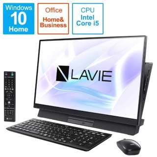 PC-DA670MAB-2 デスクトップパソコン LAVIE Desk All-in-one(DA670/MAB2)TVチューナ搭載 ファインブラック [27型 /HDD:1TB /Optane:16GB /メモリ:8GB /2019年夏モデル]