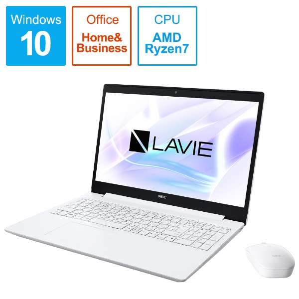 PC-NS600NAW-2 ノートパソコン LAVIE Note Standard(NS600/NAシリーズ) カームホワイト [15.6型 /AMD Ryzen 7 /SSD:512GB /メモリ:8GB /2019年夏モデル]