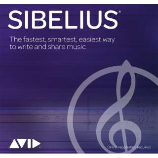 Sibelius 価格改定版