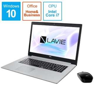PC-NS850NAS ノートパソコン LAVIE Note Standard(NS850NAシリーズ) カームシルバー [17.3型 /intel Core i7 /HDD:1TB /SSD:256GB /メモリ:8GB /2019年夏モデル]