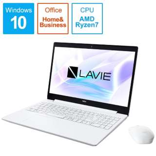 PC-NS600NAW ノートパソコン LAVIE Note Standard カームホワイト [15.6型 /AMD Ryzen 7 /SSD:256GB /メモリ:4GB /2019年夏モデル]