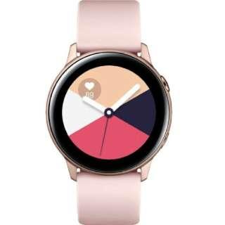 SM-R500NZDAXJP ウェアラブル端末 Galaxy Watch Active ローズゴールド