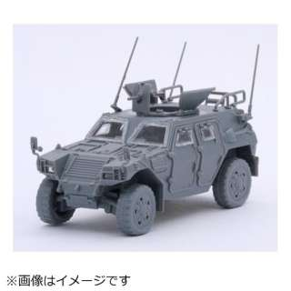 1/72 ミリタリー No.15 陸上自衛隊 軽装甲機動車(偵察型) フジミ ...