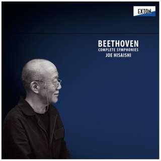 久石譲 フューチャー・オーケストラ・クラシックス/ ベートーヴェン:交響曲全集 【CD】