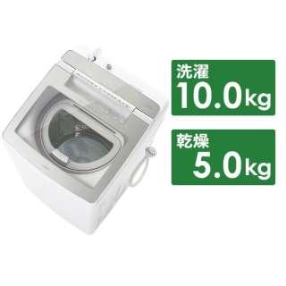 AQW-GTW100H-W 縦型洗濯乾燥機 GTWシリーズ ホワイト [洗濯10.0kg /乾燥5.0kg /ヒーター乾燥(排気タイプ) /上開き]