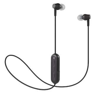 ブルートゥースイヤホン カナル型 ブラック ATH-CK150BT BK [リモコン・マイク対応 /ワイヤレス(左右コード) /Bluetooth]