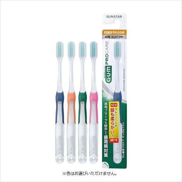 G・U・M(ガム) 歯ブラシ 歯周プロケア デンタルブラシ #518 4列コンパクトやわらかめ