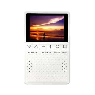 3.2型液晶ディスプレイワンセグテレビ搭載ラジオ KH-TVR320 [テレビ/AM/FM /ワイドFM対応]