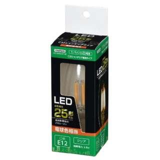 C32シャンデリア形LED E12 L色 CL 25W形相当 LDC2LG32E12C