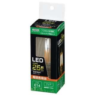 C32シャンデリア形LED E14 L色 CL 25W形相当 LDC2LG32E14C