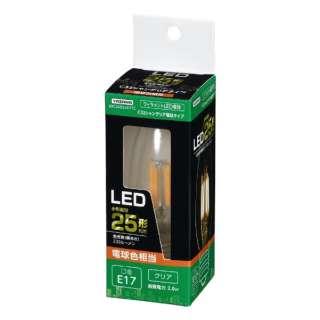 C32シャンデリア形LED E17 L色 CL 25W形相当 LDC2LG32E17C