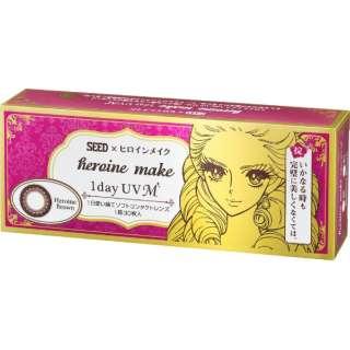 ヒロインメイク ワンデー UV M(30枚入)[ワンデー・1日使い捨てコンタクトレンズ/カラコン/サークル]