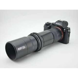 カメラレンズ BORG55FL+レデューサー7880セット 6258 [単焦点レンズ]