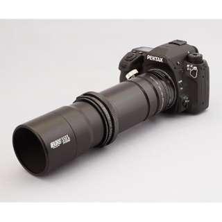 カメラレンズ デジボーグ55FL望遠レンズセット 6255 [単焦点レンズ]