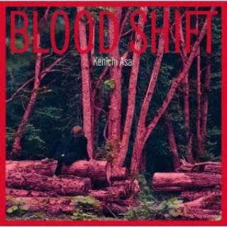 浅井健一/ BLOOD SHIFT 通常盤 【CD】