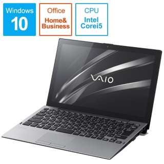 VJA12190121B VJA12190121B A12 Office2019 Black&Silver [12.5型 /intel Core i5 /SSD:256GB /メモリ:8GB]