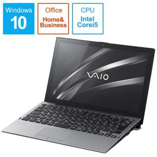 VJA12190221B VJA12190221B A12 Office2019 Black&Silver 拡張アクセサリーパッケージ [12.5型 /intel Core i5 /SSD:256GB /メモリ:8GB]
