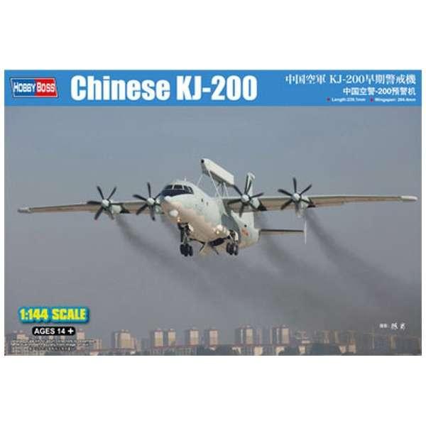 1/144 エアクラフト 中国空軍KJ-200早期警戒機 童友社 DOYUSHA 通販 ...