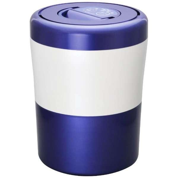 家庭用生ごみ減量乾燥機 パリパリキューブライトアルファ PCL-33BWB  ブルーストライプ
