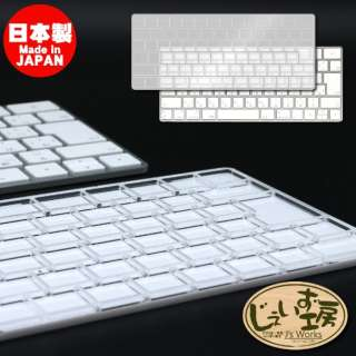 PitaLITH FIT ~ピタリスフィット~ ホワイト for Apple Magic Keyboard JIS PITALITH-FJ PitaLITH FIT for Apple Magic Keyboard JIS