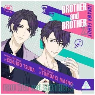 BROTHER and BROTHER2CV.前野智昭、津田健次郎 【CD】