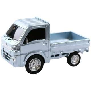 ドライブタウン No.5 ハイゼットトラック(HIJET TRUCK)(限定カラー)