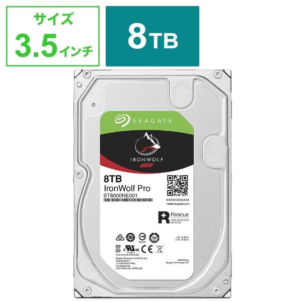 ST8000NE001 [8TB SATA600 7200]