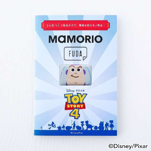 MAMORIO FUDA Disney ver バズ・ライトイヤー MAMF-001 D BZ