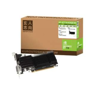 玄人志向 NVIDIA GT 710 2GB メモリ 搭載 ファンレス モデル GF-GT710-E2GB/HS 【バルク品】