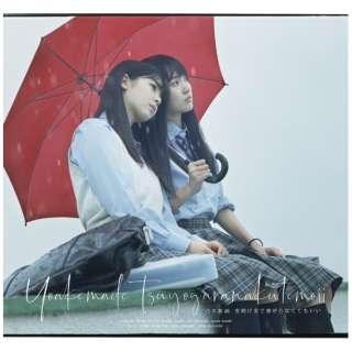 乃木坂46/ 夜明けまで強がらなくてもいい CD+Blu-ray盤 Type-B 【CD】