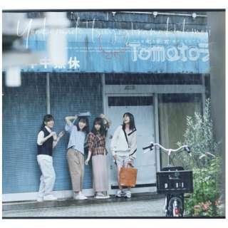乃木坂46/ 夜明けまで強がらなくてもいい CD+Blu-ray盤 Type-D 【CD】